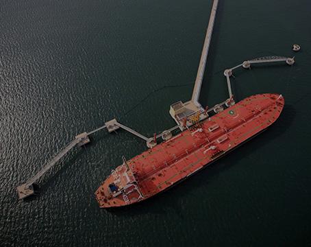 Seven Islands Shipping